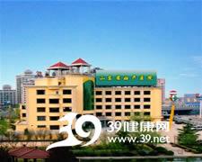 山东省妇产医院logo