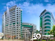 济宁市第一人民医院logo