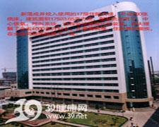 山西省儿童医院logo