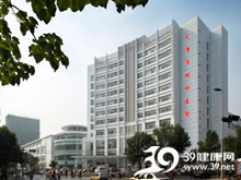 天津市眼科医院logo