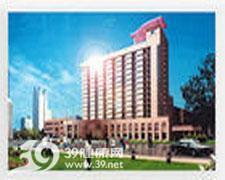 天津中医药大学附属第一医院logo