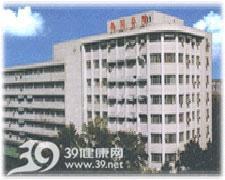天津市南开医院logo