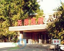 天津市天津医院logo