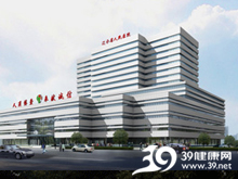 辽宁省人民医院logo
