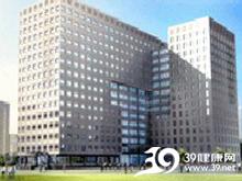 辽宁省中医院logo