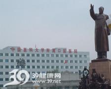 中国医科大学附属口腔医院logo
