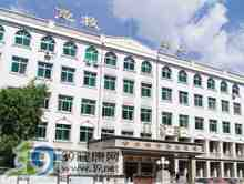 哈尔滨市第四医院logo