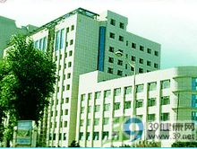 吉林省人民医院logo