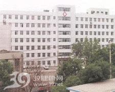 长春市中心医院logo