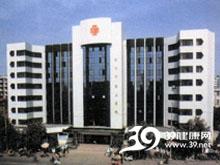 武汉市第三医院logo