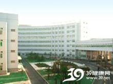 武汉市医疗救治中心logo
