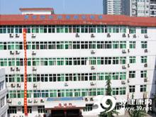 武汉市第八医院logo