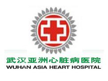 武汉亚洲心脏病医院logo