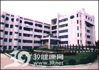 咸宁学院附属第二医院logo