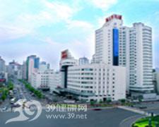 湖南省人民医院logo