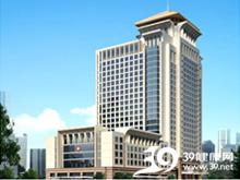 湖南中医药大学附属第一医院logo