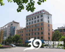 成都市成华区妇幼保健院logo