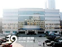 西安市红十字会医院logo