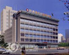 陕西省妇幼保健院logo