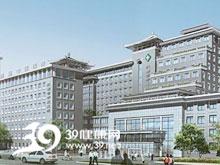 陕西省中医医院logo