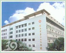 陕西省第二人民医院logo