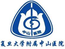 复旦大学附属中山医院logo