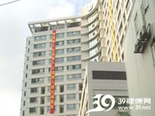 中国福利会国际和平妇幼保健院logo
