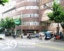 上海市第一人民医院分院logo