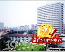 中国人民解放军第四五五医院logo