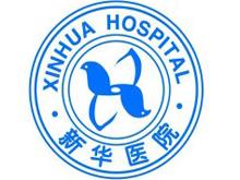 上海新华医院logo