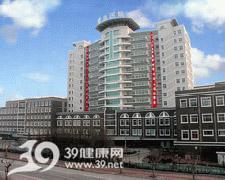 上海市东医院logo