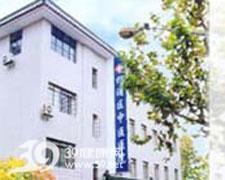 上海市杨浦区中医医院logo