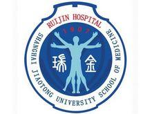 上海交通大学附属瑞金医院logo