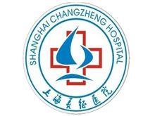 上海长征医院logo
