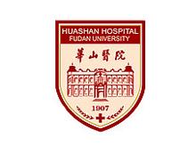 复旦大学附属华山医院logo