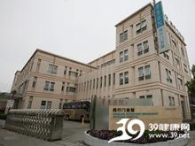 上海华东医院闵行门诊部logo