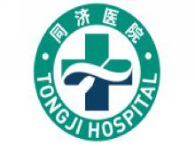 同济大学附属同济医院logo