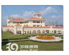 上海市公共卫生临床中心logo