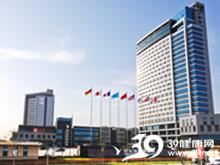 燕达医院logo