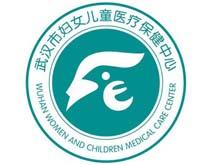 武汉市妇女儿童医疗保健中心logo