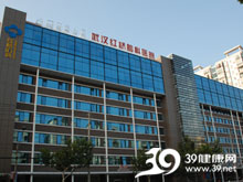 武汉红桥脑科医院logo