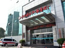 武汉博仕肛肠医院logo