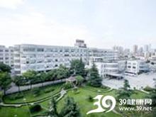 上海武警医院整形美容中心logo