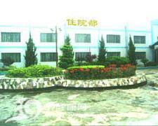 上海市金山区精神卫生中心logo