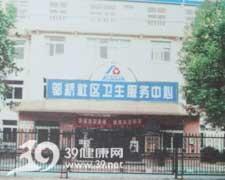 邬桥社区卫生服务中心logo