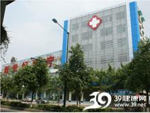 广州新世纪医院logo