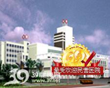 广州东方医院logo