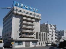 北京协和医院西院logo
