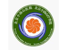 北京小汤山医院logo