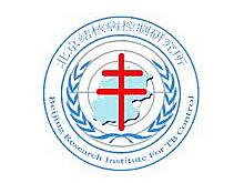 北京结核病控制研究所logo